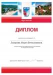 certificate12