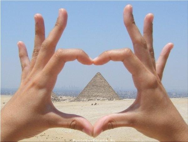 египет туры из казани