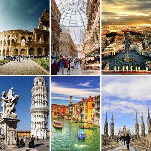 Туры на три дня в италию
