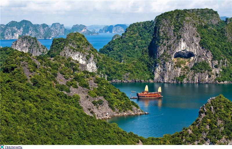 вьетнам 2