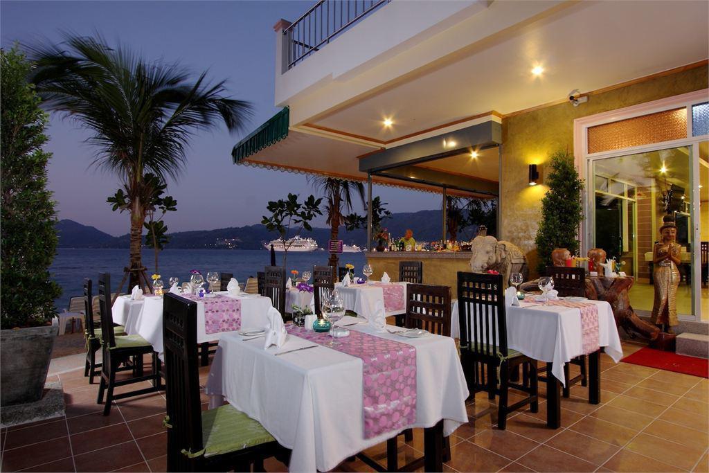 Tri Trang Beach Resort 4 1