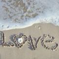 туры день влюбленных