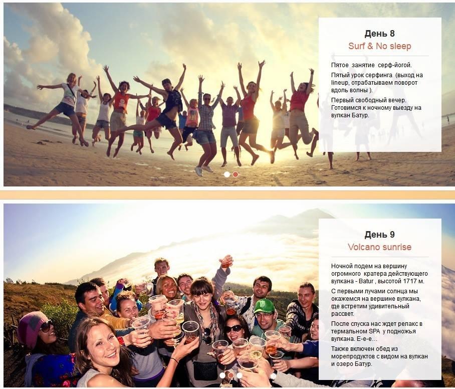 серф лагерь на Бали5