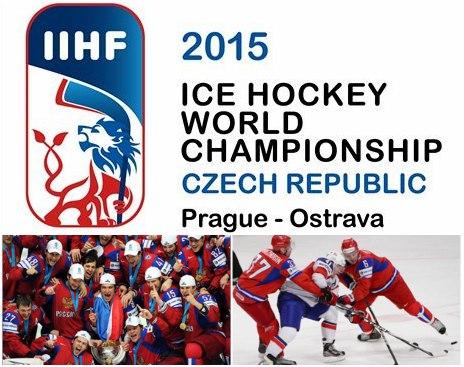 чемпионат мира по хоккею в чехии 2015