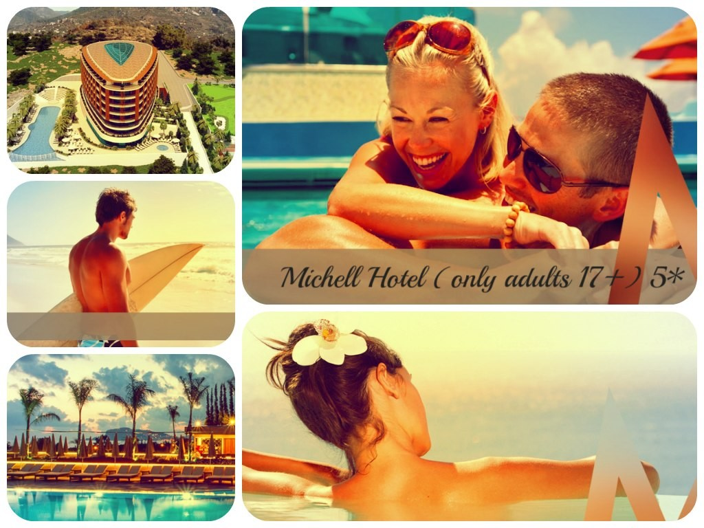 турция Michell Hotel (only adults 17+)
