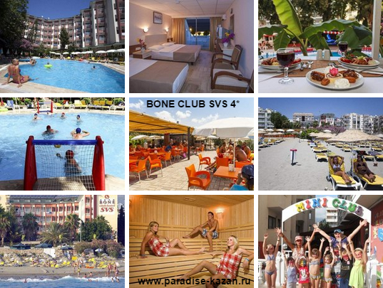 BONE CLUB SVS 4 турция