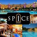 Spice Hotel турция