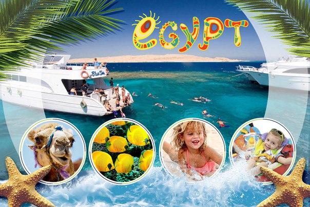 египет тур на каникулы