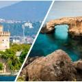 греция кипр комбинированный тур